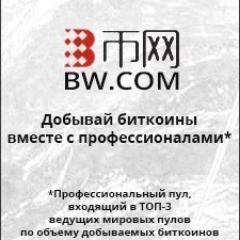 Bw exchange, acquista bitcoin, cardano ed ethereum