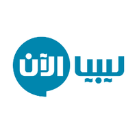 ليبيا الآن's Photos in @libyaalaan Twitter Account