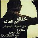 فهد (@055_hha) Twitter