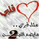 راعي 7الغاوي (@197760d49a8d450) Twitter