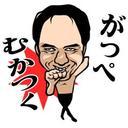太田 英徳 (@0222Kau) Twitter