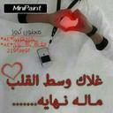 عبده أحمد 735744660 (@5c4e7989f3aa42e) Twitter