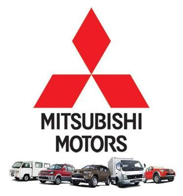 @Mitsubishi_MMPC