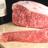 【破格】美味しいお肉 市場