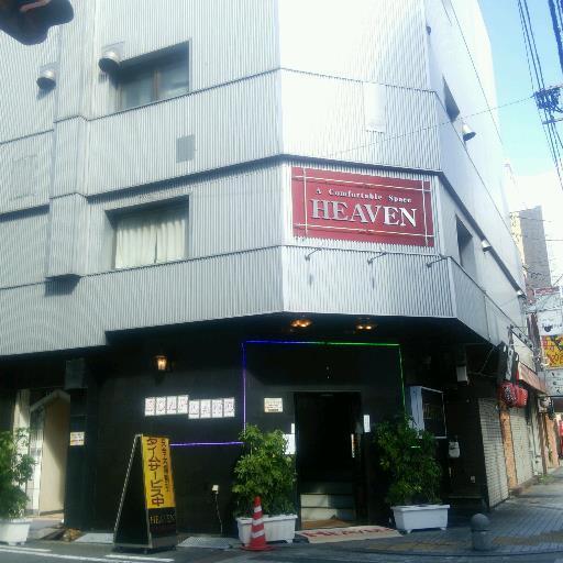 ヘブン 姫路