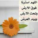همس الحرير (@1980Nawal) Twitter