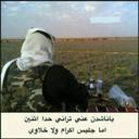 ابو سلطان (@13mkhrep) Twitter
