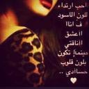 Manal 1199 (@1199Manal) Twitter