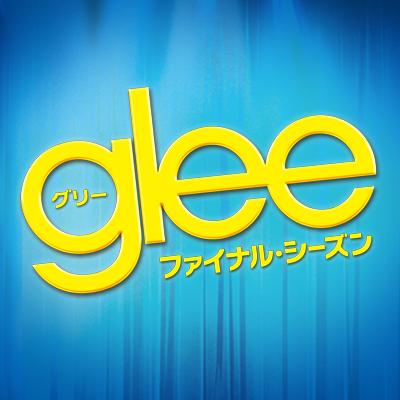 glee/グリー 日本公式