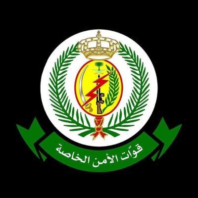 قوات الأمن الخاصة تفتح القبول لحاملي الشهادات الجامعية والثانوية Xz3TWTQf.jpg