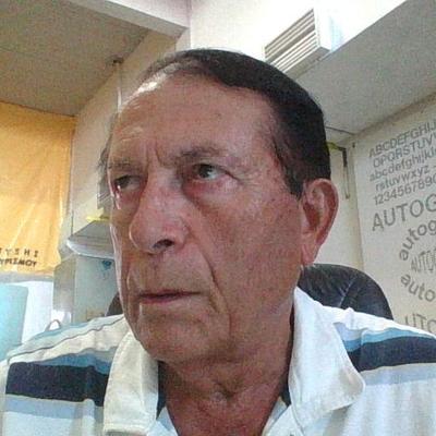 Gabriel Kisseoglou