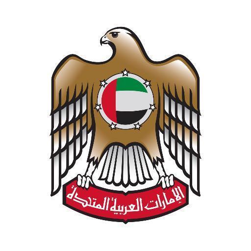 UAE MISSION UN GENEVA