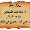 mohammad (@0595789257Moh) Twitter