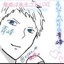 龍姫は琉生さんLOVE@駿颯に愛を捧げる (@0925Ryuki0831) Twitter