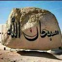 Mohammad Salam (@22saidulislam11) Twitter