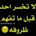 منضور (@0108_966) Twitter