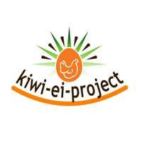 Kiwi Ei