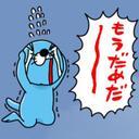 きっちょ (@22moLapin) Twitter