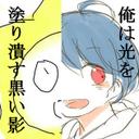 更級南海 (@589_minami) Twitter