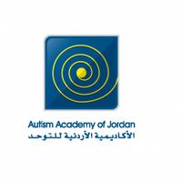 الأكاديمية الأردنية للتوحد