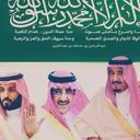 ALKhezamia (@098AS098) Twitter