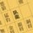 junichi_takada