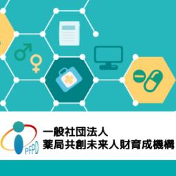 薬剤師Mobile Seminar ご利用方法 - pharmastream.net
