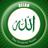 Photo de profile de The Names of Allah