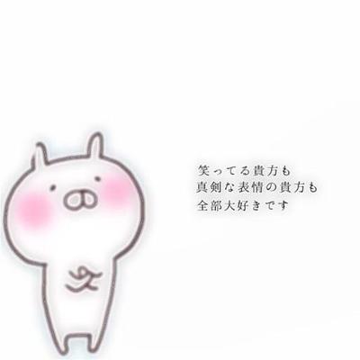 熊本 相席 屋 口コミ