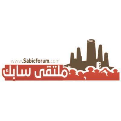 Sabic Forum سابك Twitterissa طريقه التسجيل بـ موقع توظيف سابك بالصور Http T Co Pgjfo6nywz سابك وظائف Https T Co Hgadthqu3k