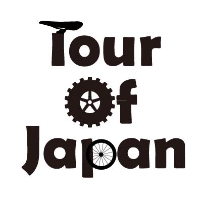 ツアー・オブ・ジャパン