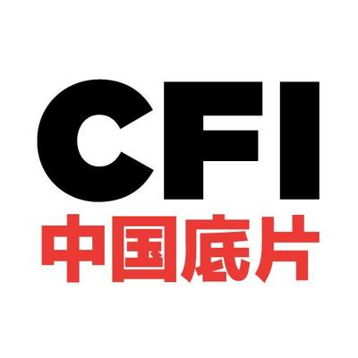 China Film Insider on Twitter: