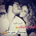 رندا الزبن (@5C43CVJorgutORJ) Twitter