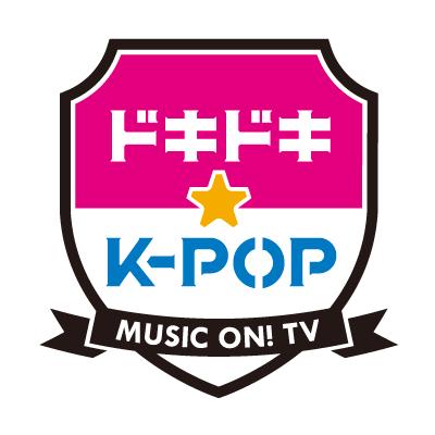 \オンエアリスト公開★BTS・VもMCを担当!/ 【K-POP FESTIVAL MUSIC BANK IN SINGAPORE(再)】 ★2/1(木)23時~ 昨年開催のシンガポール公演を日本語字幕入り放送! MC:… https://t.co/rL7Vqw3Tgd