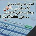 رسام (@098765qwe54321) Twitter