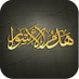 @AswarHadem1