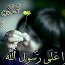 Gadah Bnt Abd-aziz (@055gadah) Twitter