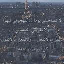 بحر الشوق (@02Ayesh) Twitter