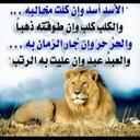 ابوعبدالله (@050_1795) Twitter