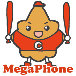 メガフォンc Megaphone Carp Twitter