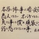 いぶ∞crew∞ (@0603ivuchan) Twitter
