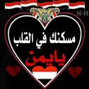 الصقر اليماني (@03166c2aa856487) Twitter