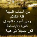 علي الاحمري (@13931ali) Twitter