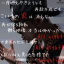 伊藤 (@0529Soul) Twitter