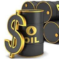 Crude Oil Today