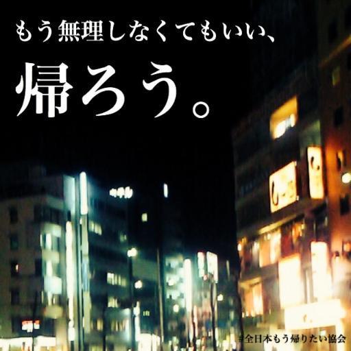 山崎シゲル【話題沸騰中】 (@cof...