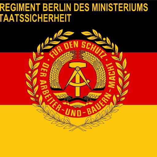 ドイツ民主共和国国家保安省bot ...