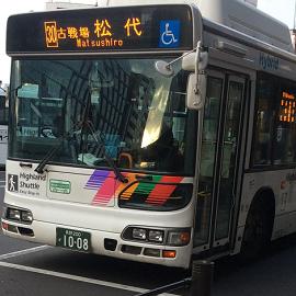 「バス旅」コンビ キタ━━━━(゚∀゚)━━━━!!