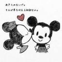 ☆♡ポエム♡☆ (@1977Bender) Twitter