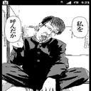 田中ひろし (@0502_tv) Twitter